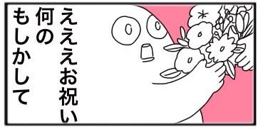 f:id:tukatukasa:20190302172718j:image