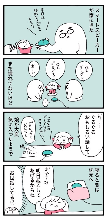 f:id:tukatukasa:20190412151952j:image