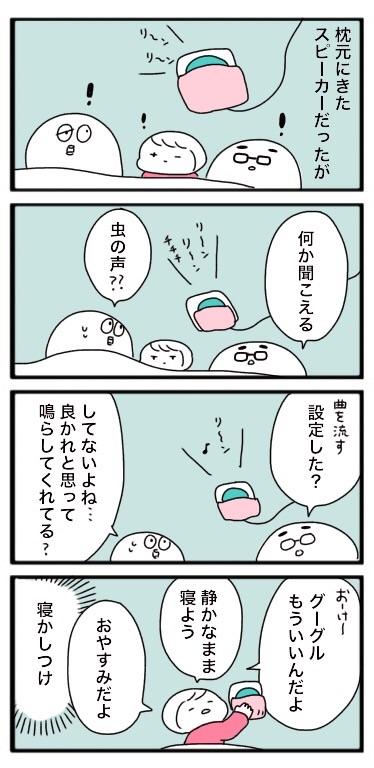 f:id:tukatukasa:20190412152129j:image