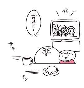 f:id:tukatukasa:20190412152255j:image