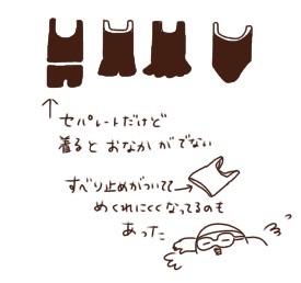 f:id:tukatukasa:20190621142733j:image
