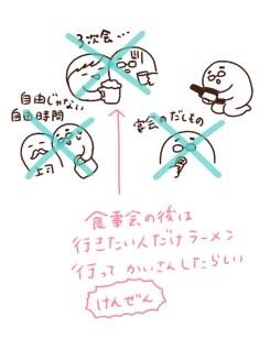 f:id:tukatukasa:20190816201154j:image