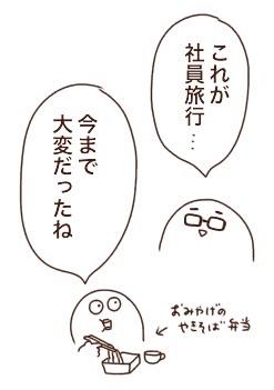 f:id:tukatukasa:20190816201902j:image