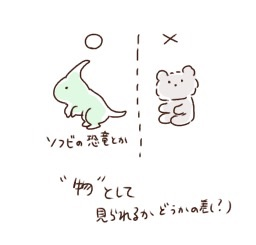 f:id:tukatukasa:20190920144217j:image