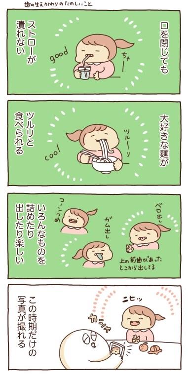 f:id:tukatukasa:20191220145417j:image
