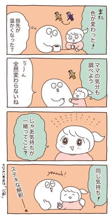f:id:tukatukasa:20191227161216j:image