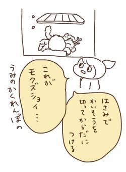 f:id:tukatukasa:20200424143822j:image