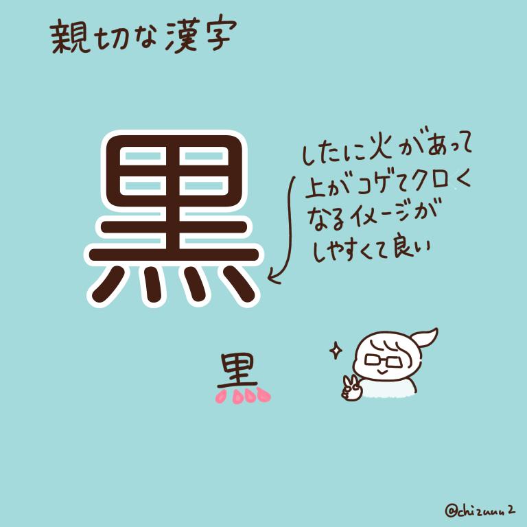 f:id:tukatukasa:20200724205552p:image