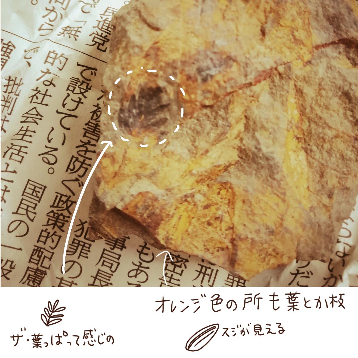 f:id:tukatukasa:20200925141954p:image