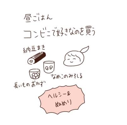 f:id:tukatukasa:20210115145204j:image