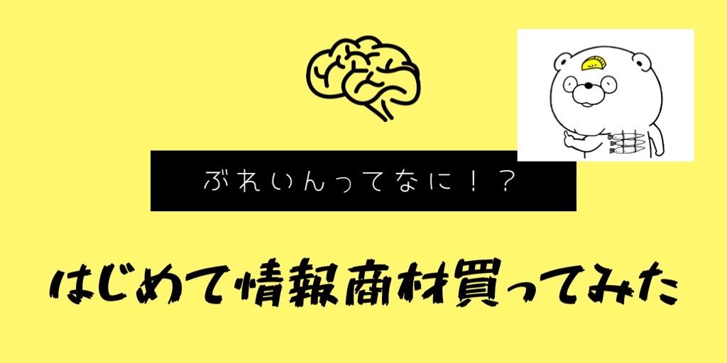 f:id:tuketaku:20200215110241j:image