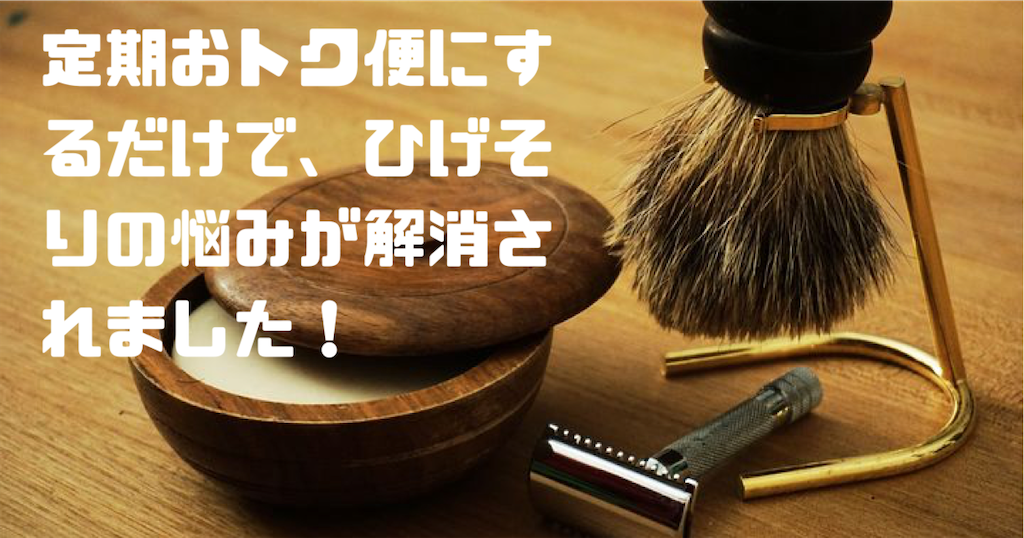 f:id:tuketaku:20200505111409p:image
