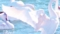 白鳥の翼 (神様は最初に世界を白に染めた)