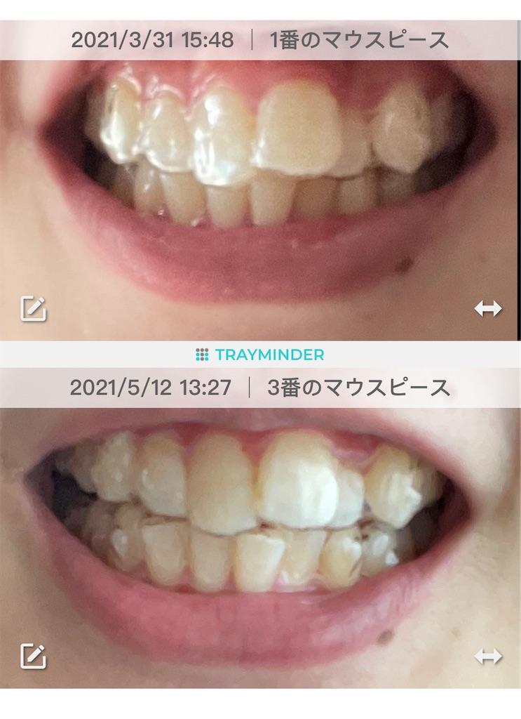 f:id:tuki_mi:20210512140816j:image