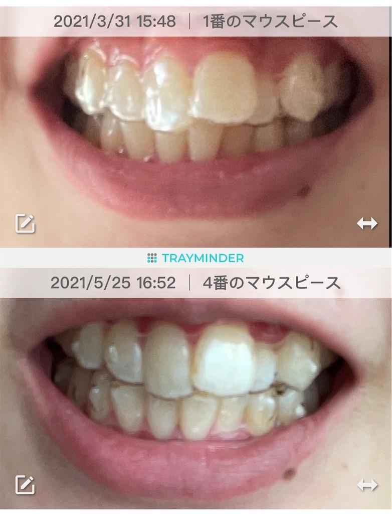f:id:tuki_mi:20210525170844j:image