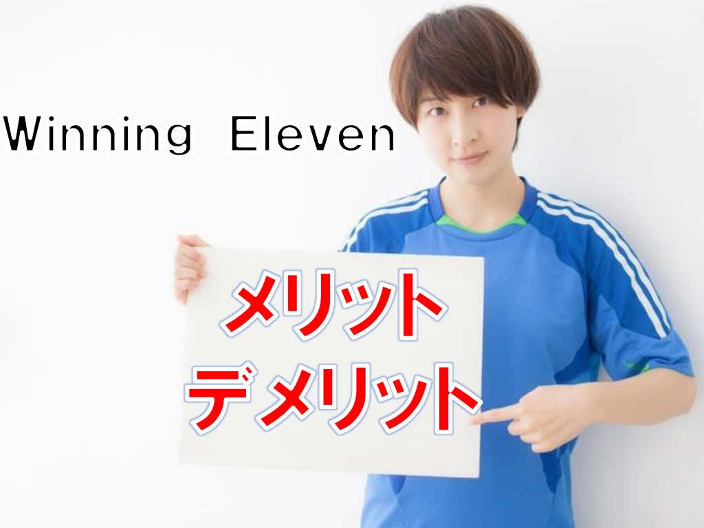 f:id:tukigo:20190514075752j:plain