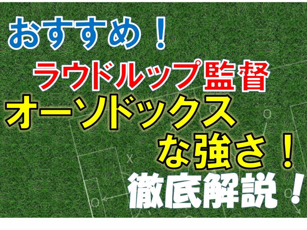 f:id:tukigo:20190514094858j:plain