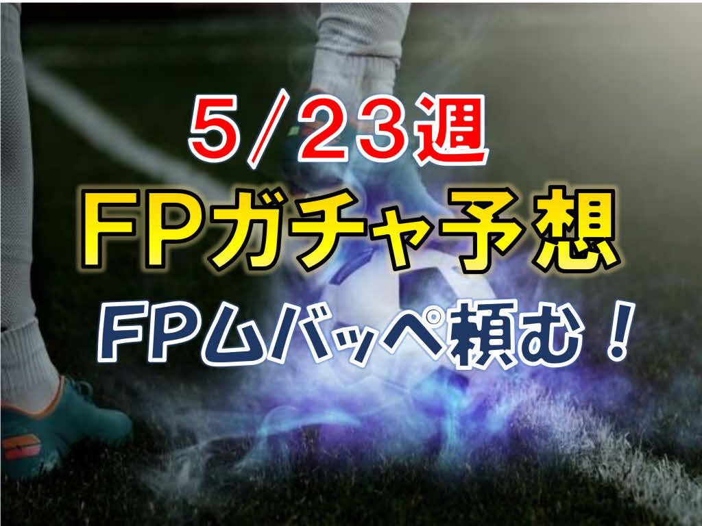 f:id:tukigo:20190520200002j:plain