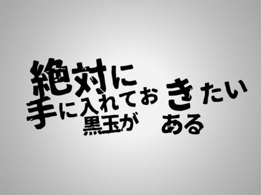 f:id:tukigo:20190521203638j:plain