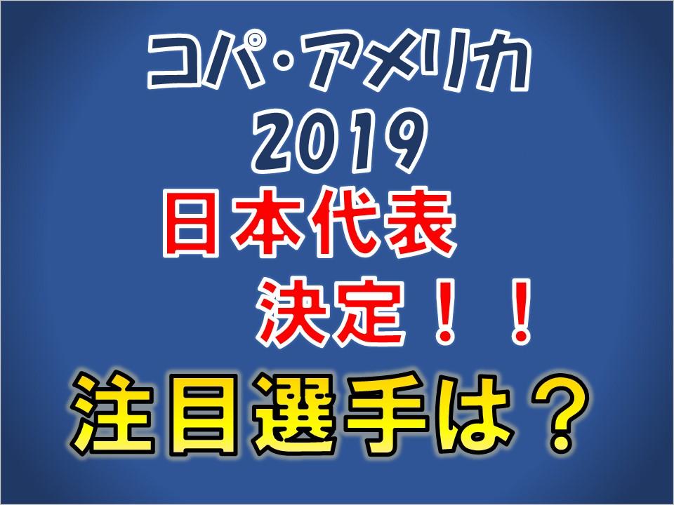 f:id:tukigo:20190524213635j:plain