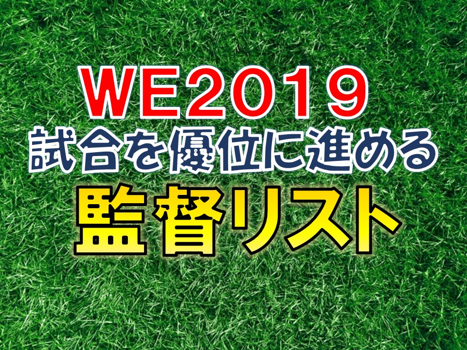 f:id:tukigo:20190525075651j:plain