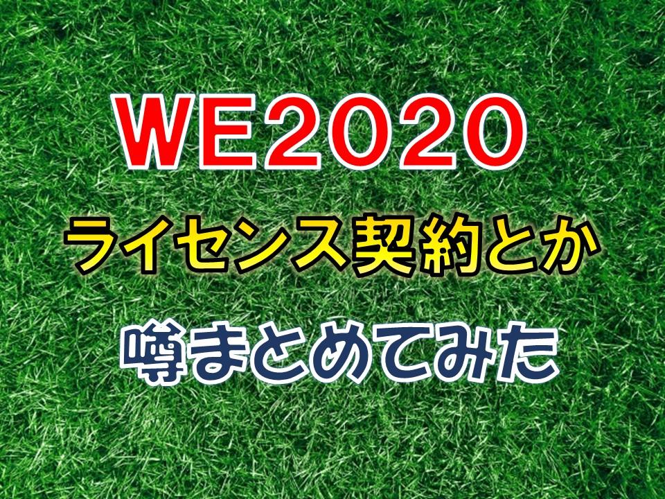 f:id:tukigo:20190527195613j:plain