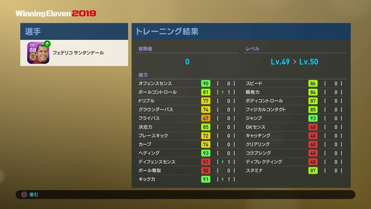 f:id:tukigo:20190603144046j:plain