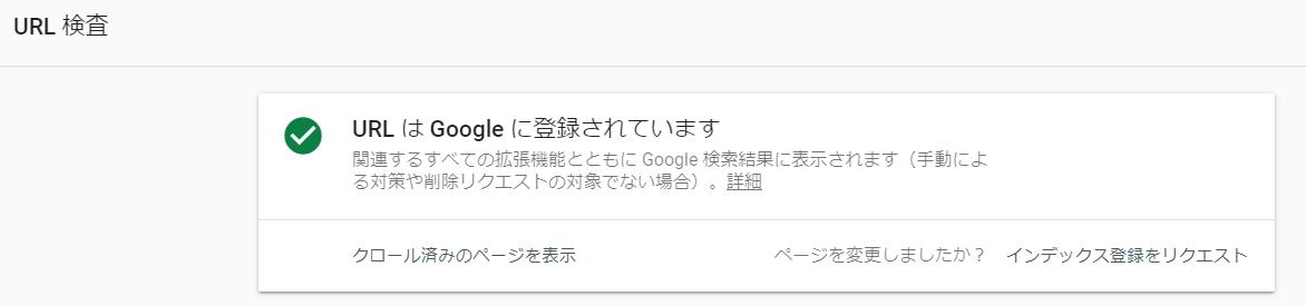 f:id:tukigo:20190605205643j:plain