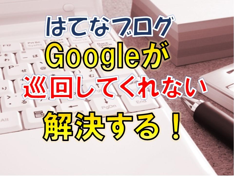 f:id:tukigo:20190605210850j:plain