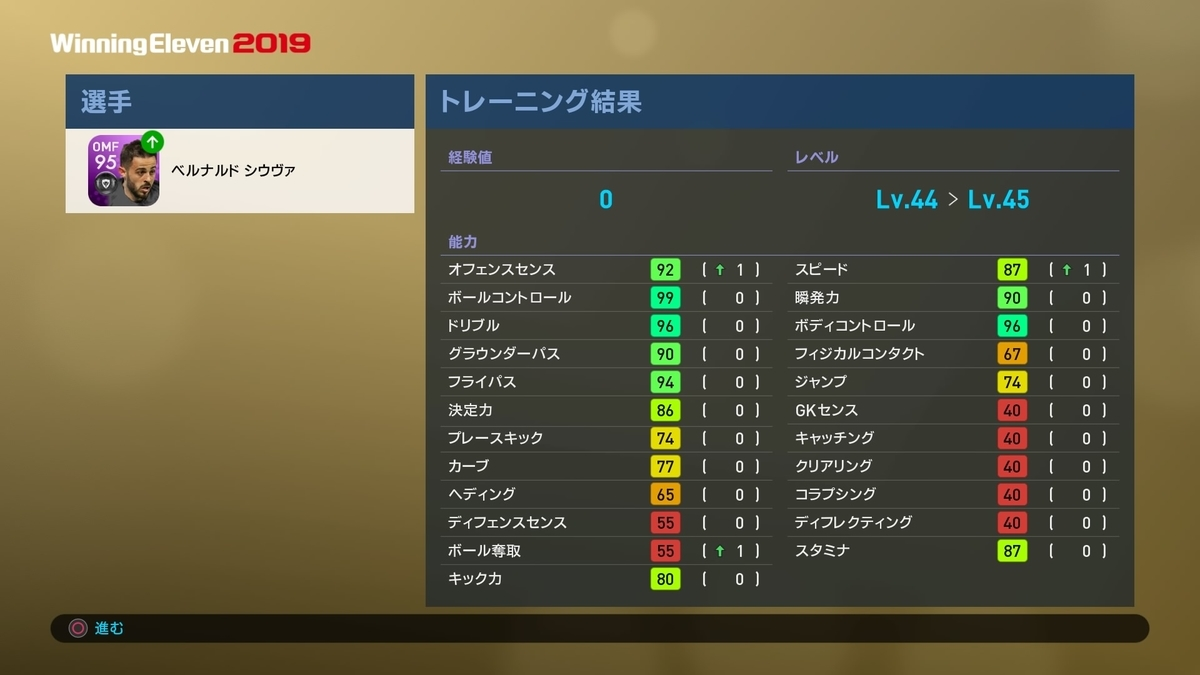 f:id:tukigo:20190608110028j:plain