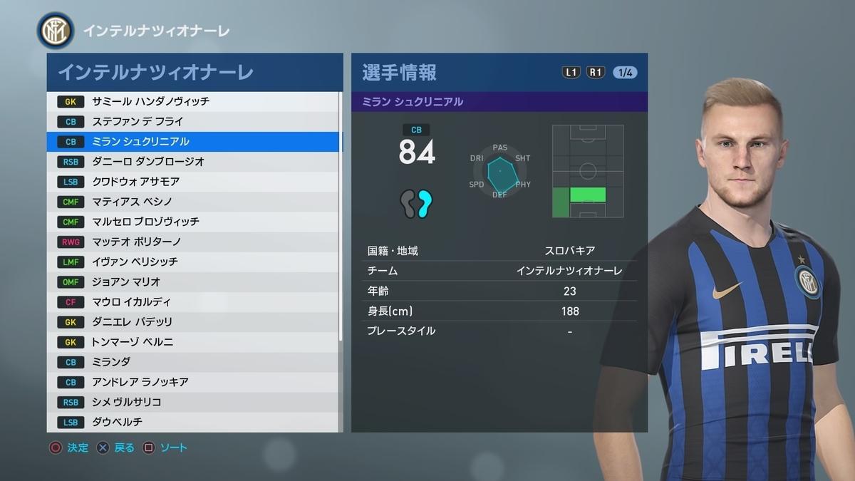 f:id:tukigo:20190609165127j:plain