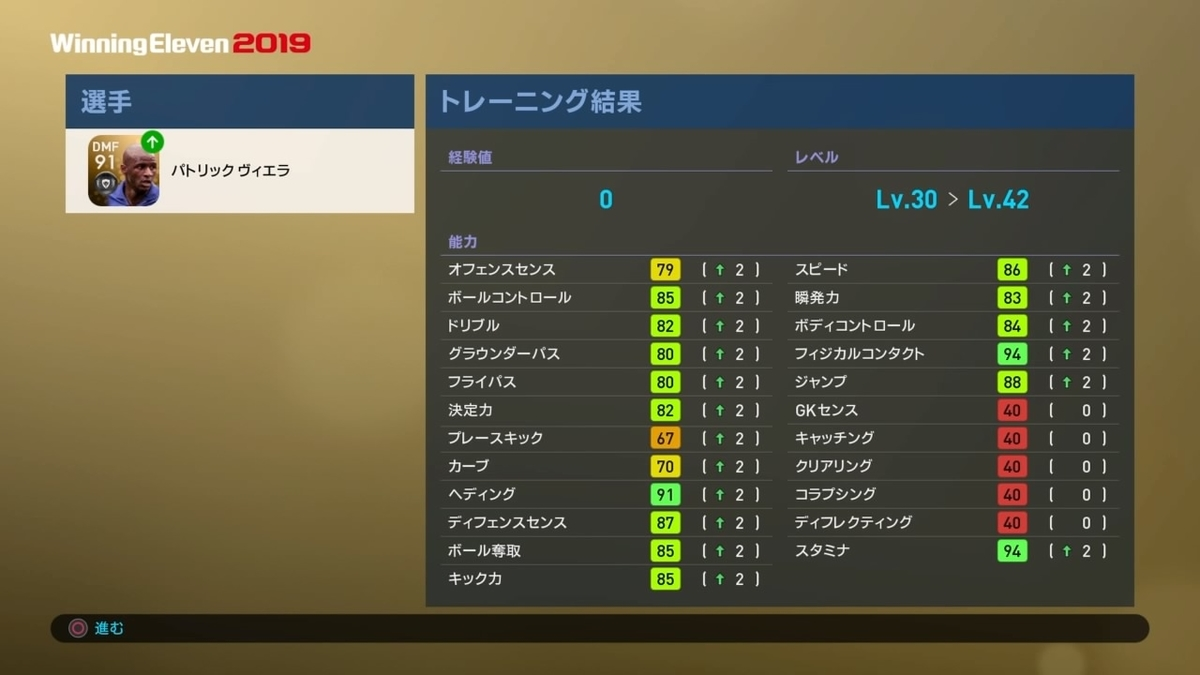 f:id:tukigo:20190615172754j:plain
