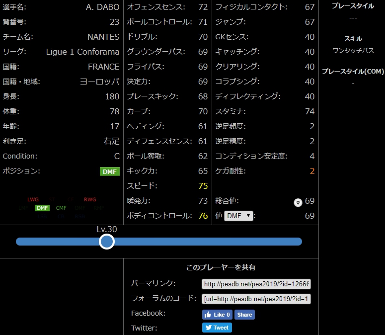 f:id:tukigo:20190622172204j:plain