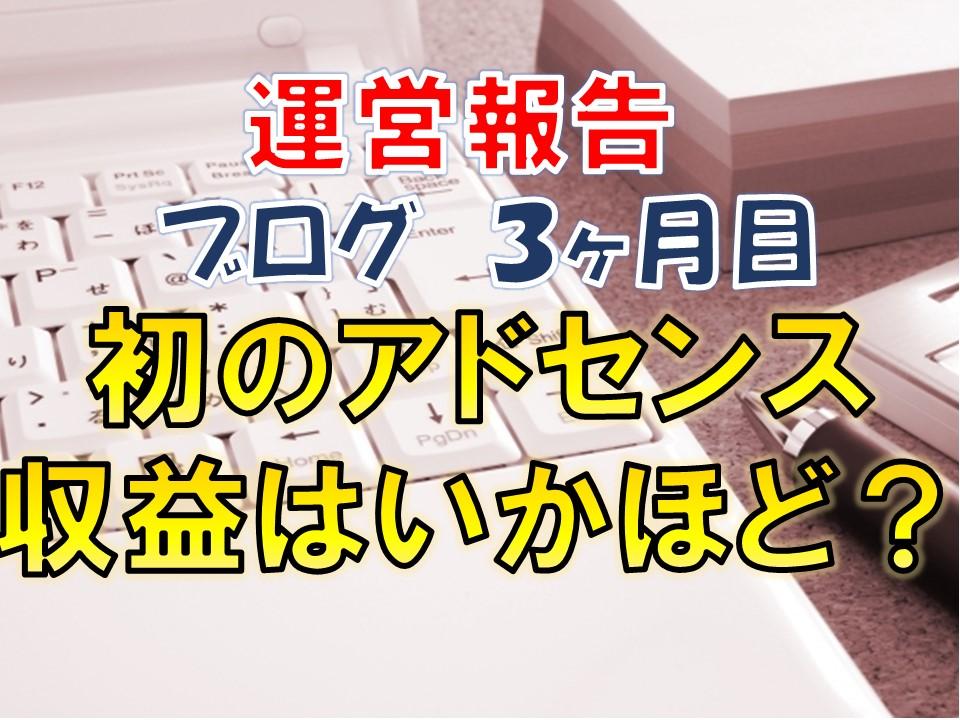 f:id:tukigo:20190702162522j:plain