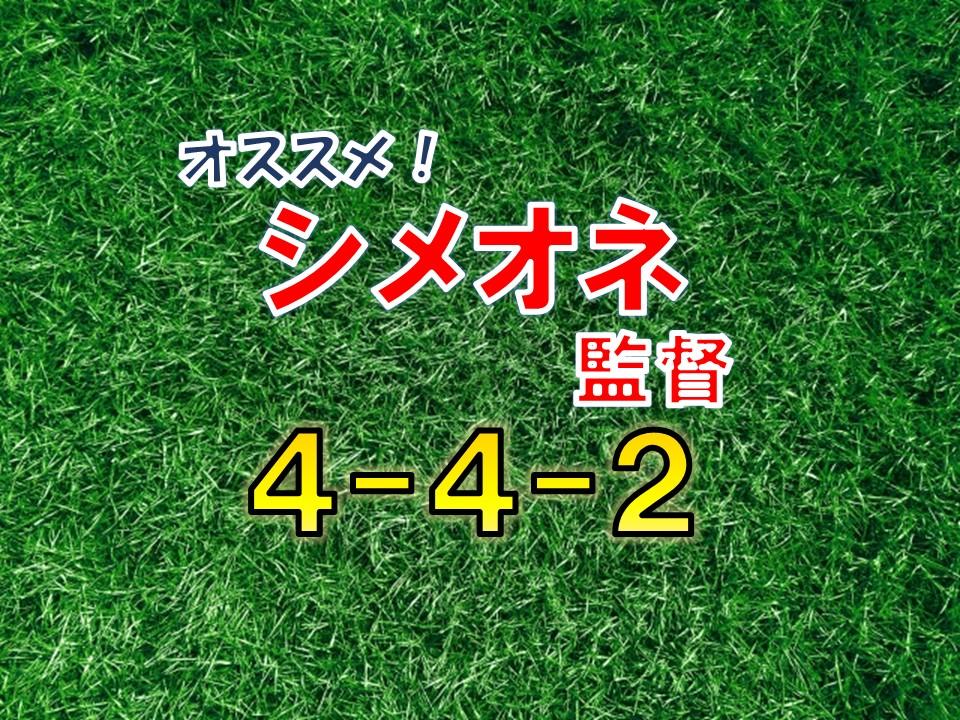 f:id:tukigo:20190727184016j:plain