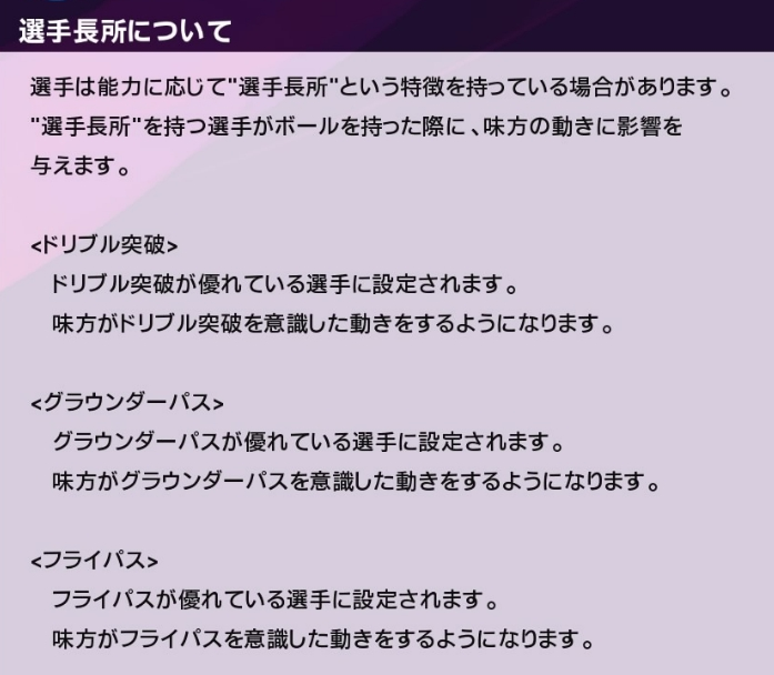 f:id:tukigo:20190731092626j:plain