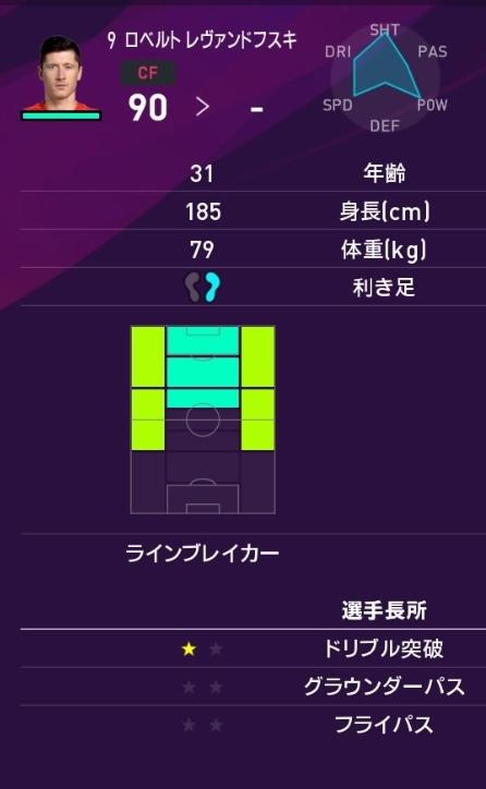 f:id:tukigo:20190801142653j:plain