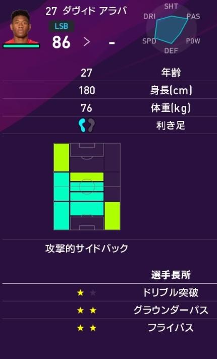 f:id:tukigo:20190801142744j:plain