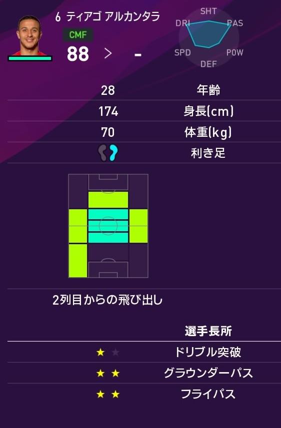 f:id:tukigo:20190809160342j:plain