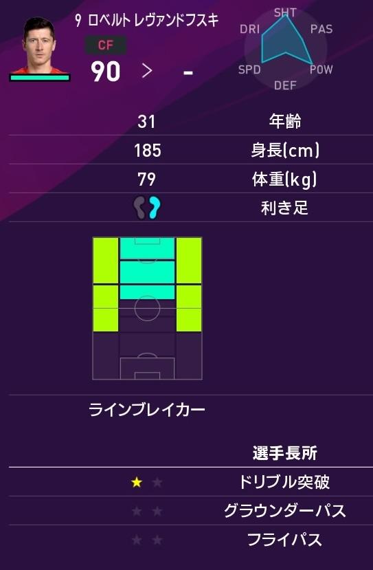 f:id:tukigo:20190810184130j:plain