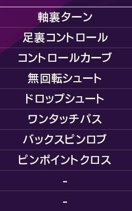 f:id:tukigo:20190811190851j:plain