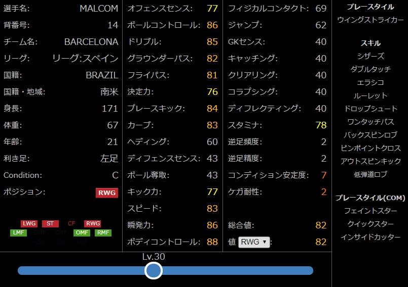 f:id:tukigo:20190813160045j:plain