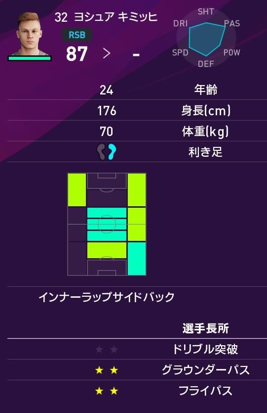 f:id:tukigo:20190814110147j:plain