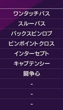 f:id:tukigo:20190814153129j:plain