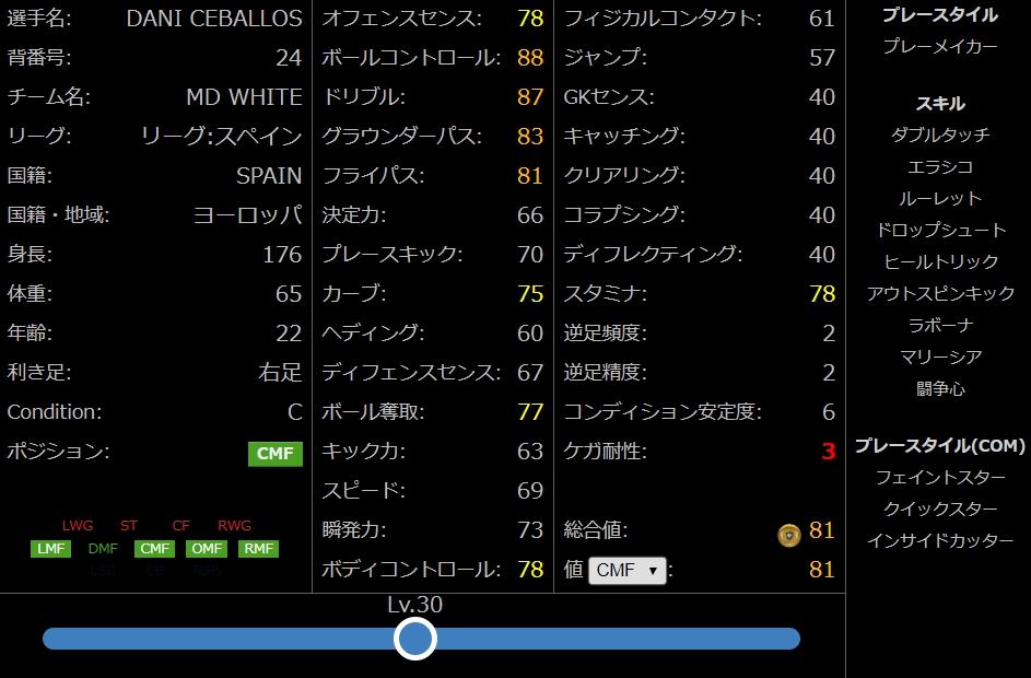 f:id:tukigo:20190819182738j:plain