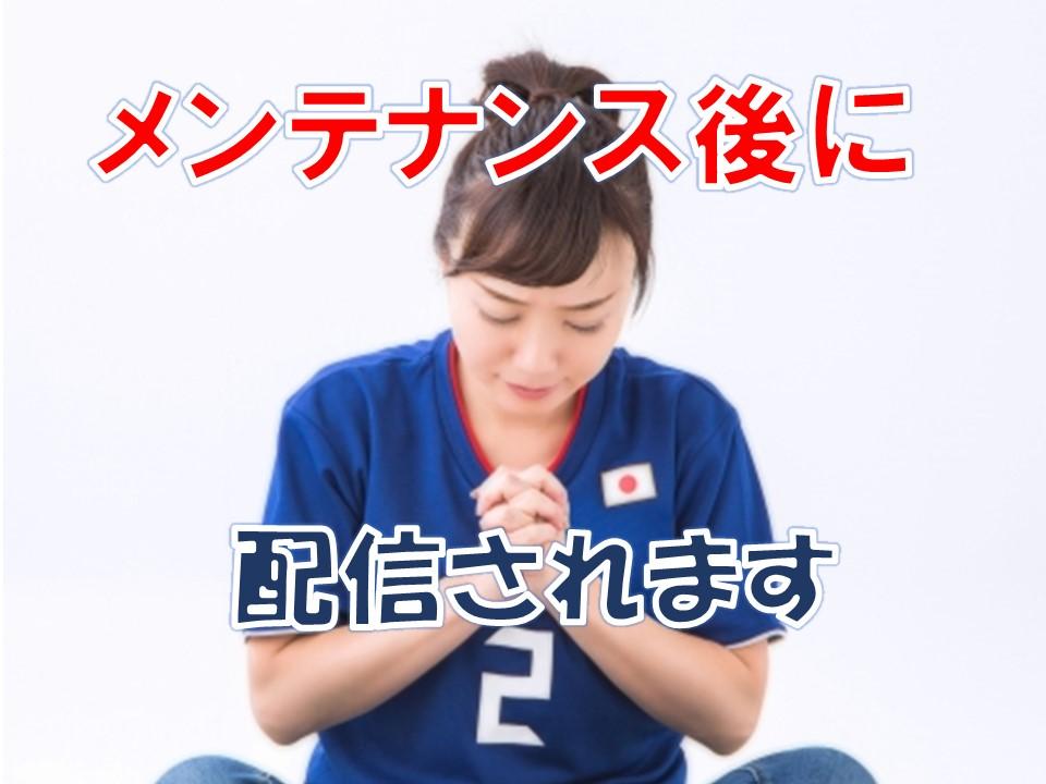 f:id:tukigo:20190906142215j:plain