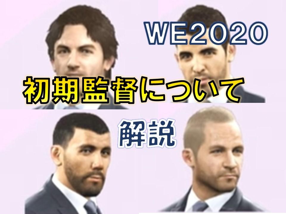f:id:tukigo:20190911091350j:plain