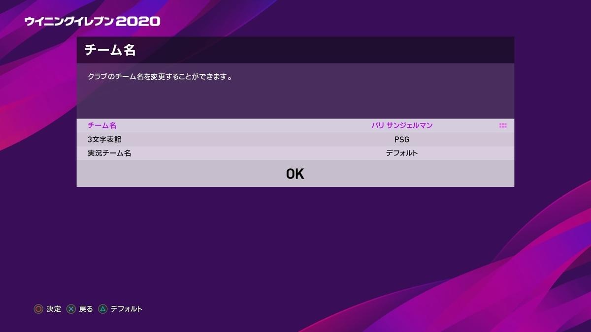 f:id:tukigo:20190912002852j:plain