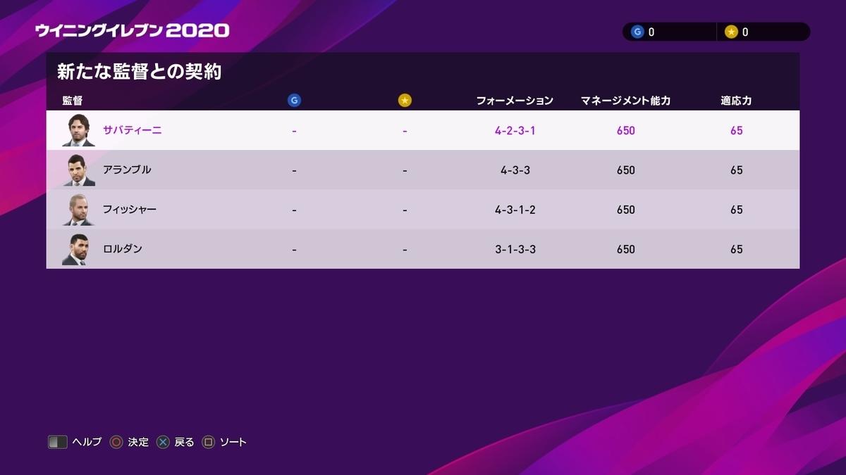 f:id:tukigo:20190912002908j:plain