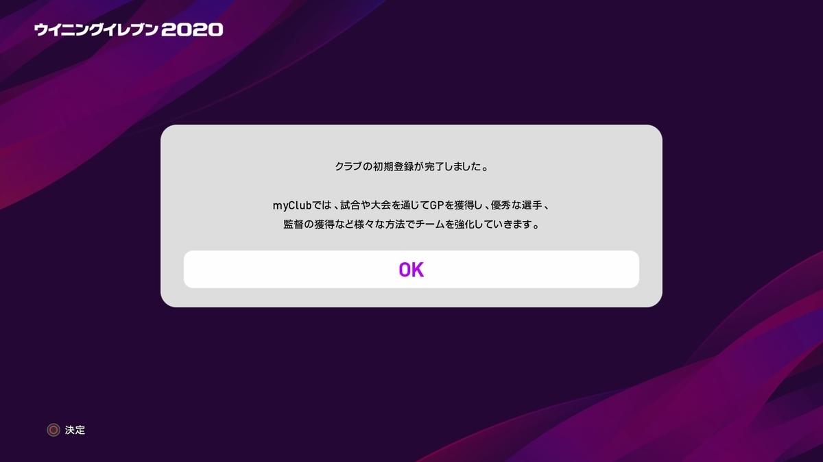 f:id:tukigo:20190912003411j:plain